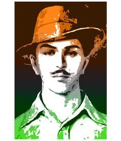 Very short essay on bhagat singh